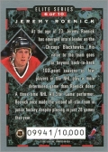 1993-94 Donruss Elite Series Inserts #6 - Jeremy Roenick (back)