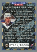 1993-94 Donruss Elite Series Inserts #8 - Alexander Mogilny (back)