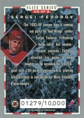 1993-94 Donruss Elite Series Inserts #U2 - Sergei Fedorov (back)