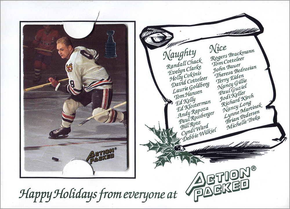 This holiday card was sent to shop owners in 1993. [Click to see larger]