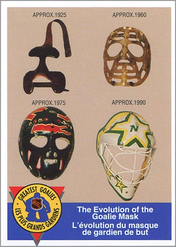 14_Goalie_Mask